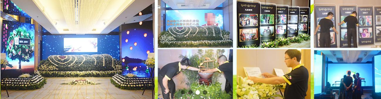 广州殡仪馆电话号码020-81980156